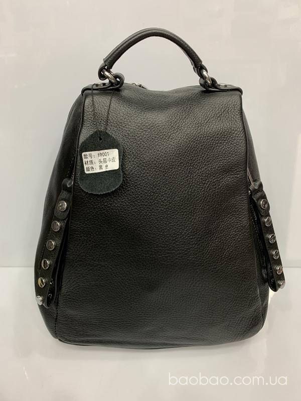 Изображение товара: Рюкзак из натуральной кожи #19001