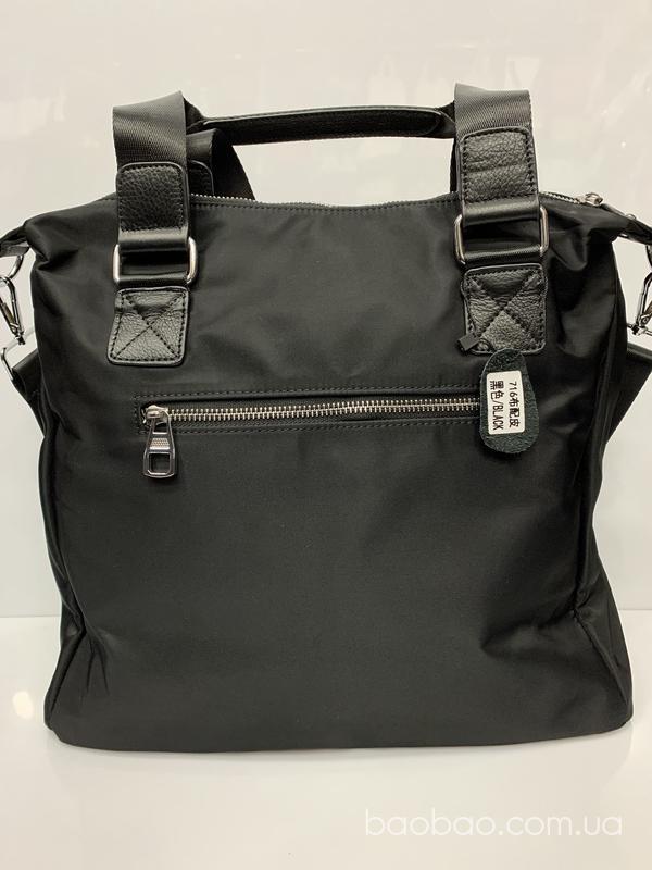 Изображение товара: #716- сумка- тоут,  кожа + плащёвка