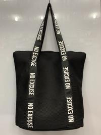 Купить сумку Сетка-сумка тоут чёрная для спорта и отдыха