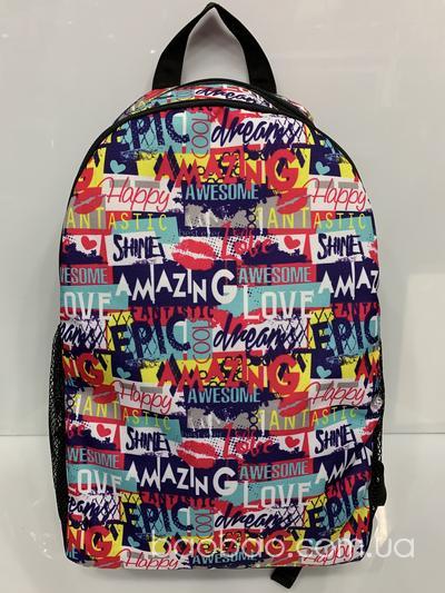 Рюкзак #776