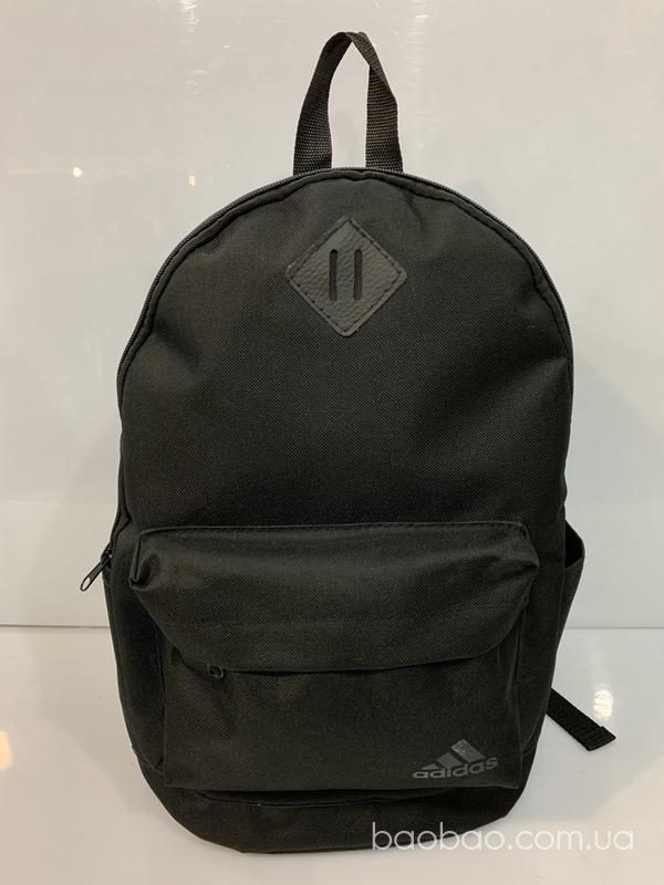 Изображение товара: Тканевый рюкзак