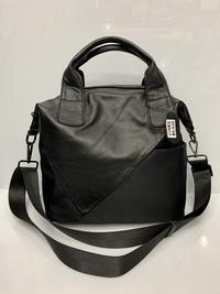 Купить сумку 673# - саквояж кожа + плащёвка