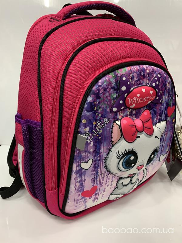 Изображение товара: Winner 5004 школьный рюкзак для девочек