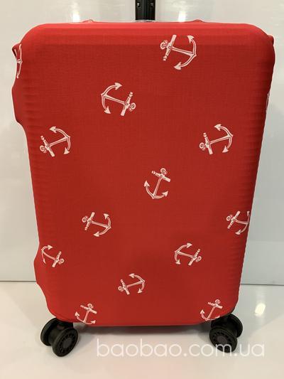 Чехол на маленький чемоданчик ткань дайвинг
