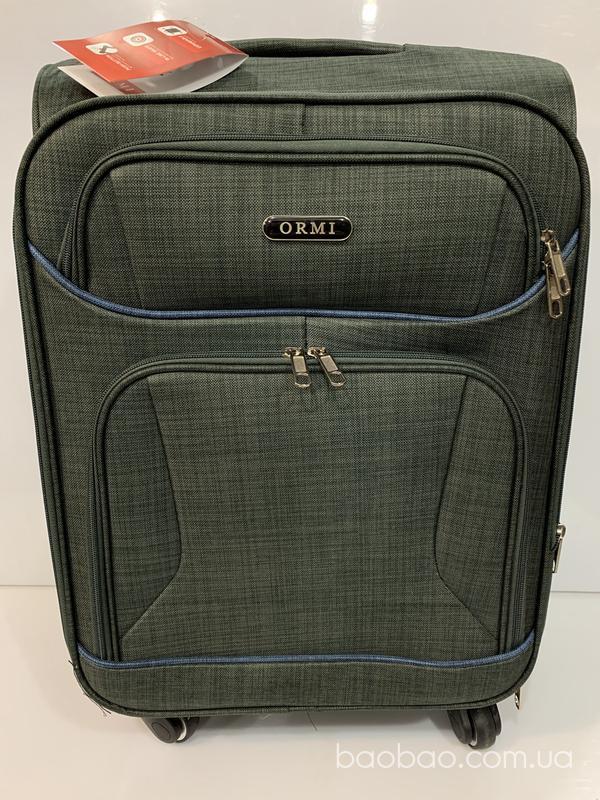 Изображение товара: Ormi чемодан маленький S