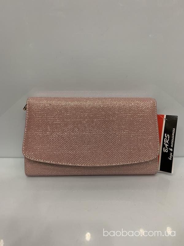 Bars #225 -  клатч розовый с серебром