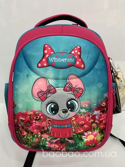 Школьный рюкзак для девочки winner one 6010 «мышь»