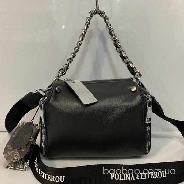 Изображение товара: Polina and eiterou  темно серая сумка саквояж