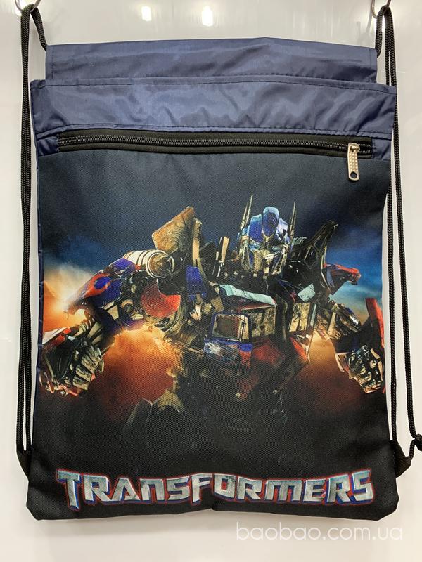 Изображение товара: Мешок для сменки «трансформеры»