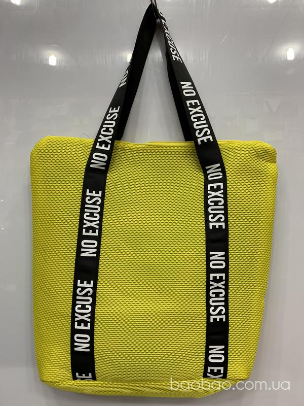 Сумка Сетка-сумка тоут желтая для спорта и отдыха