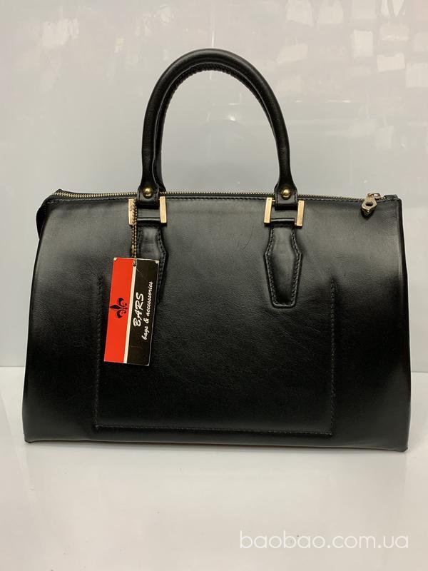 Bars 825# - кожаная сумка саквояж ,1000 грн- распродажа